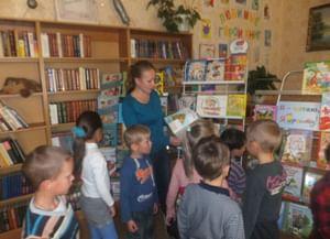 Духовщинская районная детская библиотека