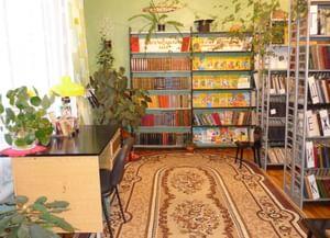 Рыбковская сельская библиотека-филиал № 28