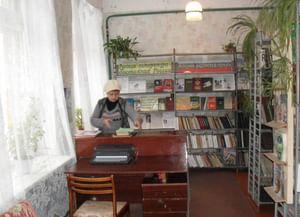 Пушкинская сельская библиотека-филиал № 26