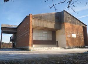 Алферовская сельская библиотека-филиал № 6