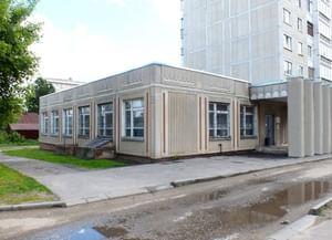 Детско-юношеская библиотека г. Кострома