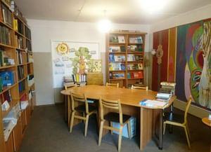 Центральная библиотека Костромского муниципального района
