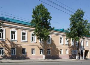 Пермская краевая детская библиотека им. Л. И. Кузьмина