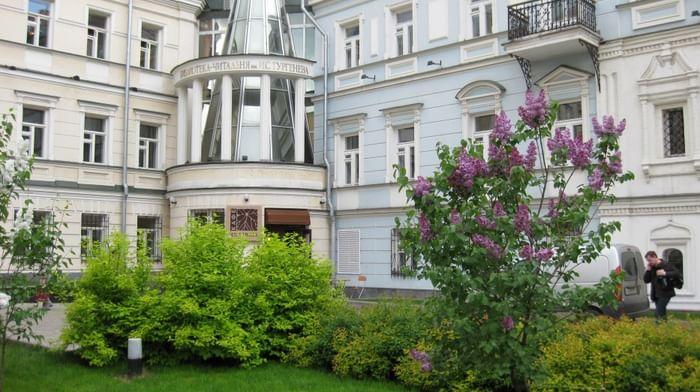 Библиотека-читальня им. И. С. Тургенева (строение 1)