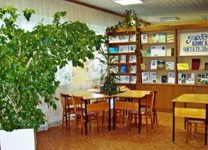 Библиотека № 7 г. Воронеж