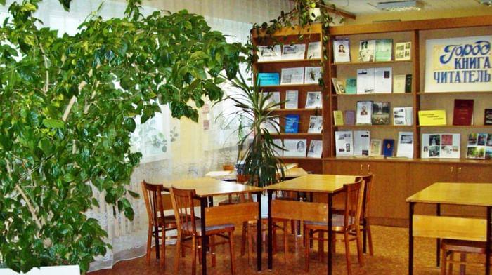 Библиотека № 7 города Воронежа