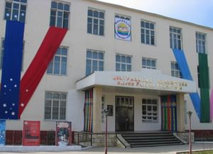 Хасавюртовская центральная городская библиотека имени Расула Гамзатова