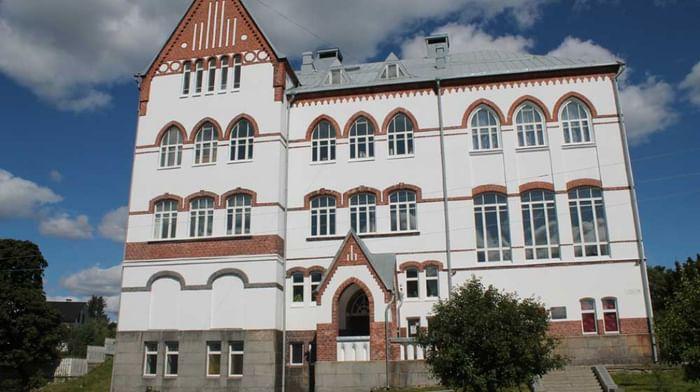 Сортавальская межпоселенческая районная библиотека