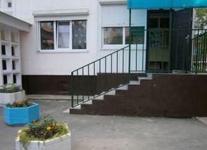 Новомихайловская детская библиотека