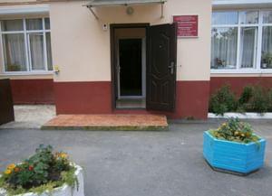 Библиотечная система Новомихайловского городского поселения Туапсинского района