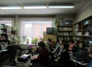 Кирово-Чепецкая районная централизованная библиотечная система
