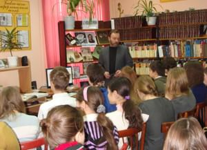Детский библиотечно-информационный центр-филиал №2 имени А.П. Гайдара