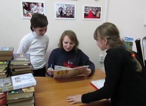 Библиотечно-информационный центр-филиал № 4 имени Т. Г. Шевченко