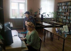 Библиотечно-информационный центр-филиал № 5