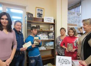 Библиотечно-информационный центр-филиал №10