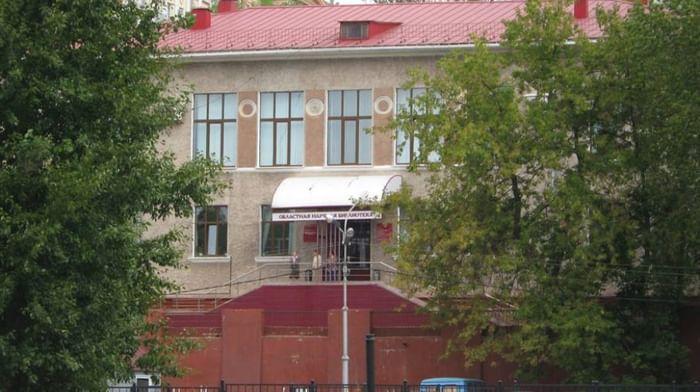 Липецкая областная универсальная научная библиотека