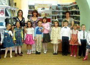 Библиотечно-информационный и реабилитационный центр для детей с ограничениями жизнедеятельности