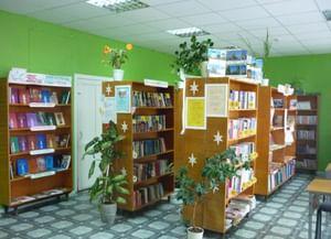 Коршикская сельская библиотека