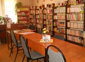 Библиотека № 21 г. Воронеж