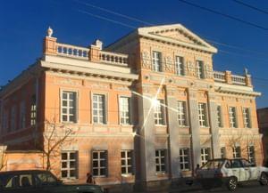 Центральная городская библиотека им. А. И. Герцена