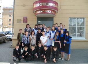 Библиотека № 1 г. Воронеж