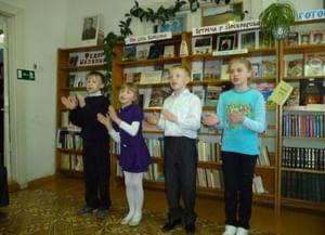 Бельтюговская сельская библиотека