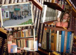 Библиотечно-информационный центр-филиал № 11