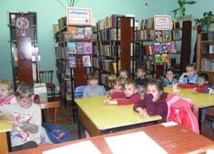Сосновская детская библиотека-филиал