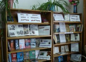 Подрезчихинская библиотека-филиал