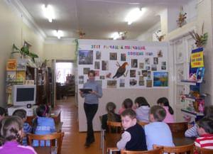 Краснополянская детская библиотека-филиал