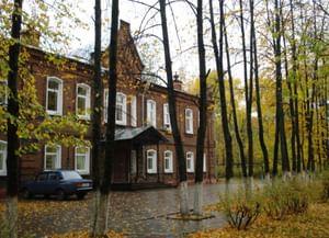 Белохолуницкая городская библиотека-филиал