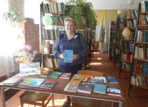 Чекашевская сельская библиотека-филиал