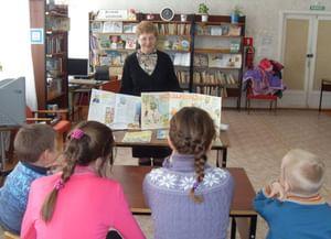 Федяковская библиотека