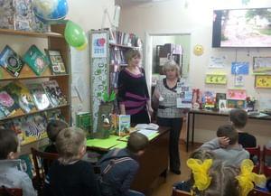 Детский библиотечно-информационный центр-филиал № 13