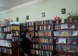 Среднешунская сельская библиотека-филиал