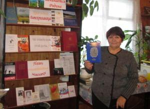 Среднетойменская сельская библиотека-филиал