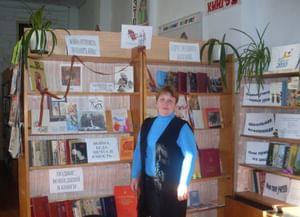 Куршинская сельская библиотека-филиал