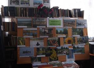 Кулыжская сельская библиотека-филиал