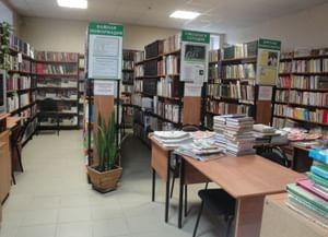 Библиотека № 13