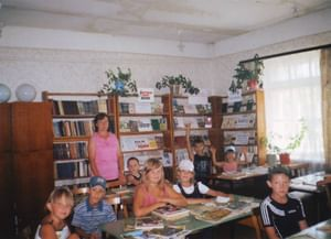 Ершовская сельская библиотека-филиал