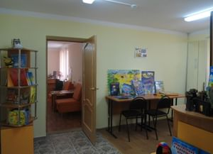 Библиотека № 1