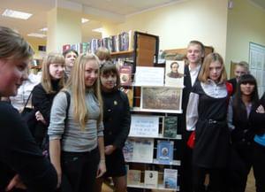 Библиотека № 8