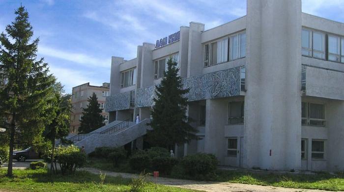 Централизованная библиотечная система г. Дзержинска