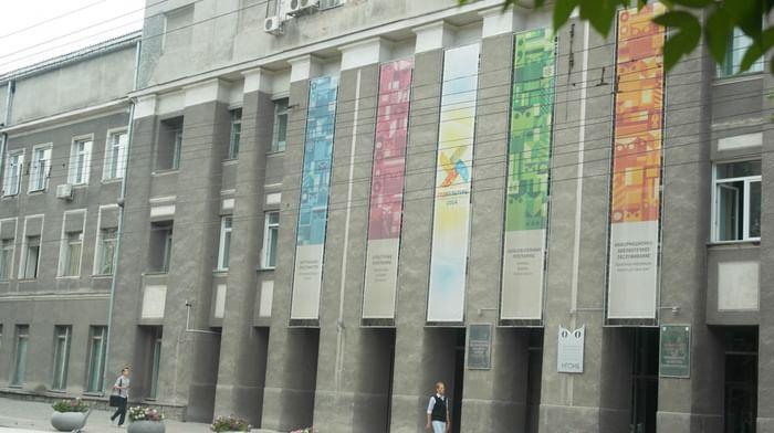 Новосибирская областная научная библиотека (НГОНБ)