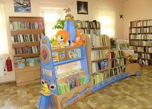 Библиотека № 4 г. Смоленска