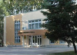Центральная библиотека города Волгодонска