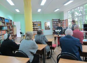 Библиотека № 3 г. Смоленск