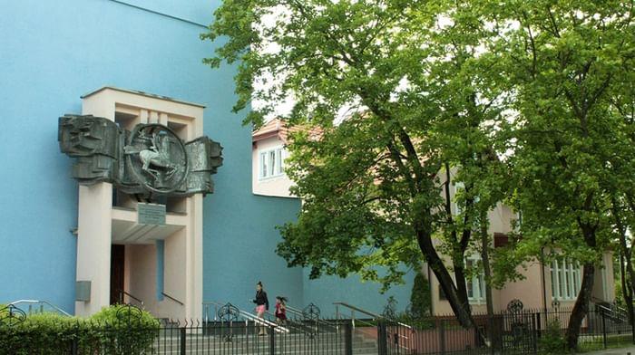Калининградская областная детская библиотека им. А. П. Гайдара