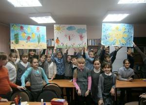 Детская библиотека № 2