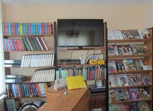Библиотека № 11